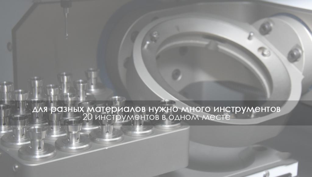 esadent_ru-YENADENT-d15-2-2-2.jpg