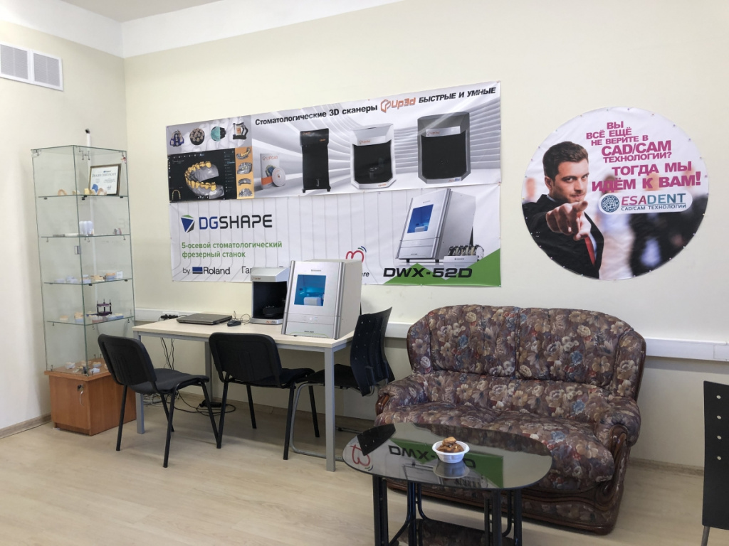 esadent-office-new-001.jpg
